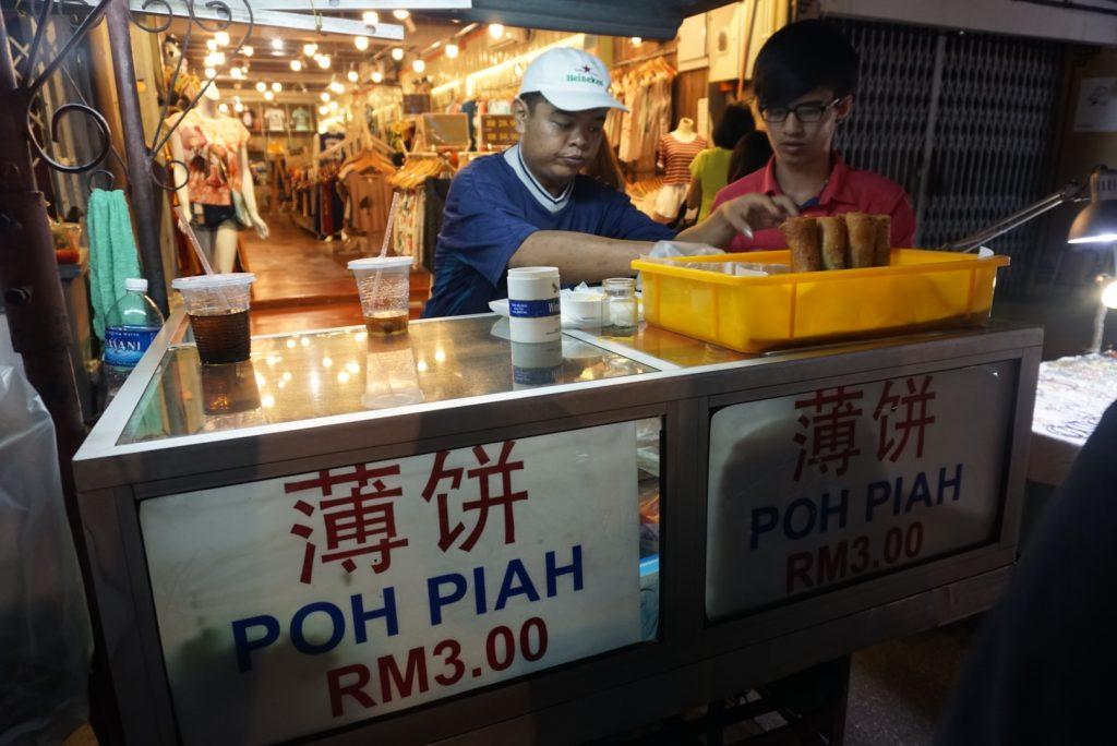 Pop Piah Jonker street