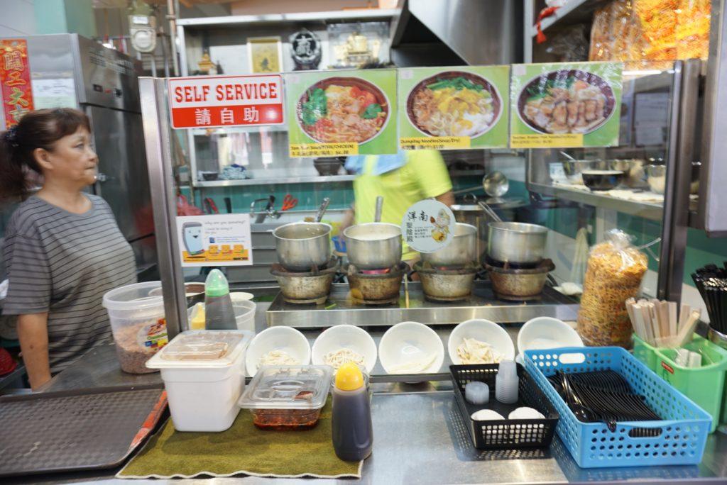 Dumpling noodles soup